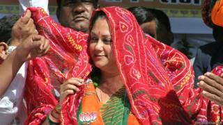 राजस्थान विधानसभा चुनाव, भाजपा, चुनाव घोषणा पत्र