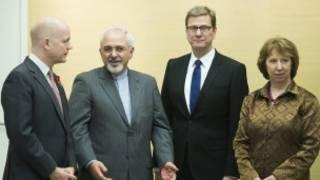 ईरान पर बैठक