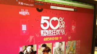 Situs Alibaba
