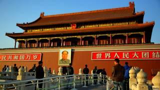 चीन की तीसरी प्लेनम