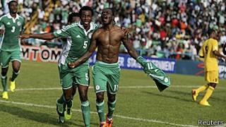 Umurwi wa Nigeria