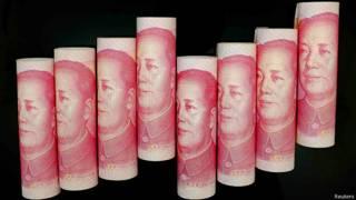 चीन युआन बैंकनोट
