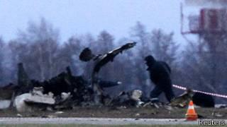 """Обломки """"Боинга"""" возле казанского аэропорта"""