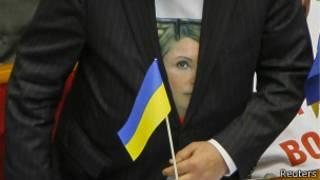 Оппозиционный депутат в Раде