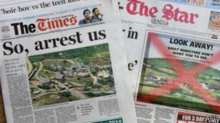 Газеты с фотографиями резиденции Зумы