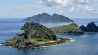 جزر سنكاكو