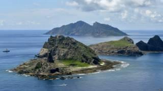 सेनकाकू, डिओयू द्वीप समूह