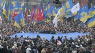 أكرانيا