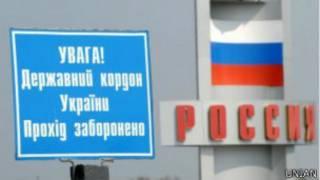 Россия торговля с Россией