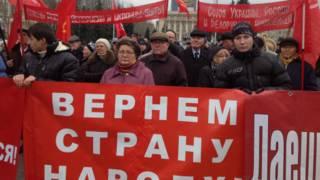 протест у Донецьку