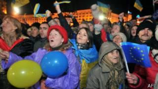 Демонстранты на Майдане
