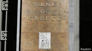Banco de Grecia