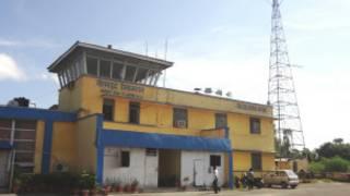 भैरहवा विमानस्थल