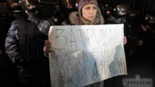 Задержание Андрея Дзиндзи