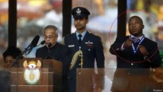 भारतीय राष्ट्रपति प्रणब मुखर्जी और अनुवादक थामसांका जांची