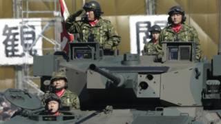 Militer Jepang