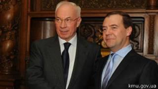 Азаров и Медведев
