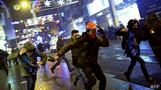 قوات الشرطة تفرق مظاهرة في تركيا