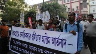 कोलकाता में विरोध प्रदर्शन