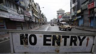 कश्मीर कर्फ्यू