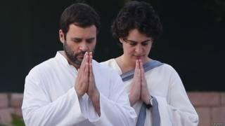प्रियंका गांधी अपने भाई राहुल गांधी के साथ (फ़ाइल फ़ोटो)