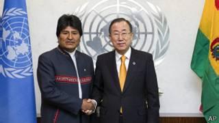 Morales y Ban ki-moon.