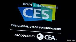 Logotipo CES 2014