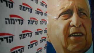 Marigayi tsohon Piraministan Isra'ila Ariel Sharon