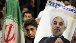 ईरानी परमाणु समझौते पर करार हुआ