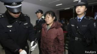 Осужденная признала свою вину