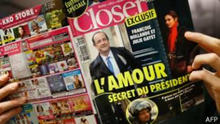 Публикация в журнале Closer