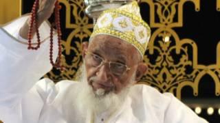 डॉ. सैयदना मोहम्मद बुरहानुद्दीन