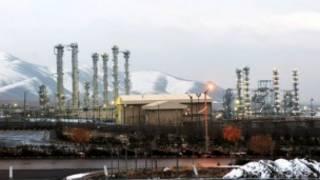 نیروگاه آب سنگین اراک