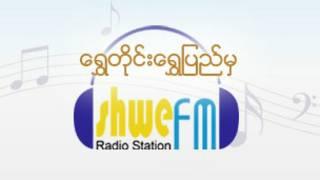 Shwe FM Logo