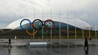 Ледовая арена в Сочи