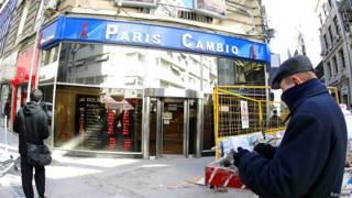 अर्जेंटीना में विदेशी मुद्रा विनिमय केंद्र