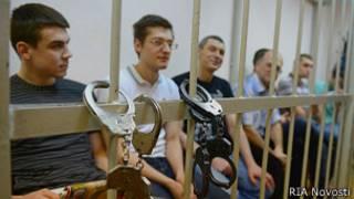"""Обвиняемые по """"Болотному делу"""""""