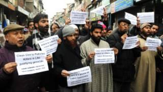 جموں اینڈ کشمیر لبریشن فرنٹ کے کارکن احتجاج کر رہے ہیں