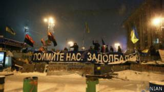 баррикада в Киеве