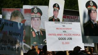 Демонстрация в Каире в поддержку Сиси