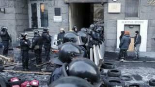 Policía en Ucrania