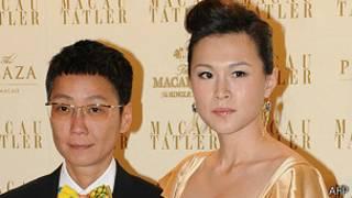 Gigi Chao y su pareja