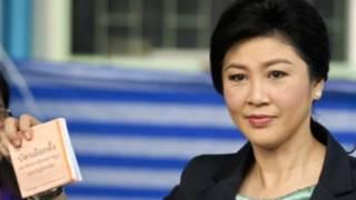 Prime ministar Thailand Yingluck Shinawatra