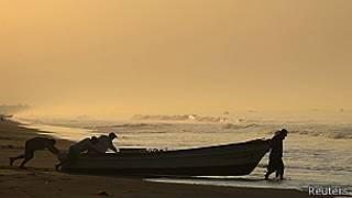 Pescadores en Ahuchapán