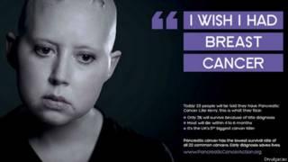 Anúncio de campanha contra o câncer (foto: divulgação)