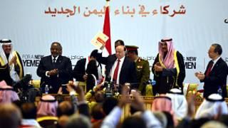 اليمن الاتحادية