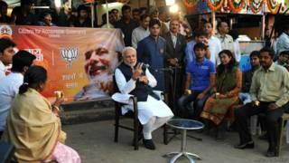 नरेंद्र मोदी की 'चाय पे चर्चा' मुहिम शुरू