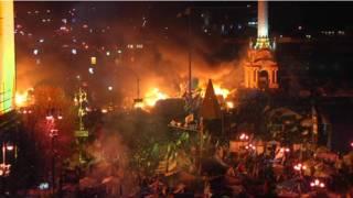 यूक्रेन की राजधानी कीएफ़