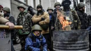 Waandamanaji wa Ukraine