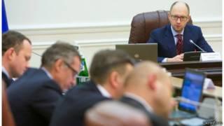 новий український уряд